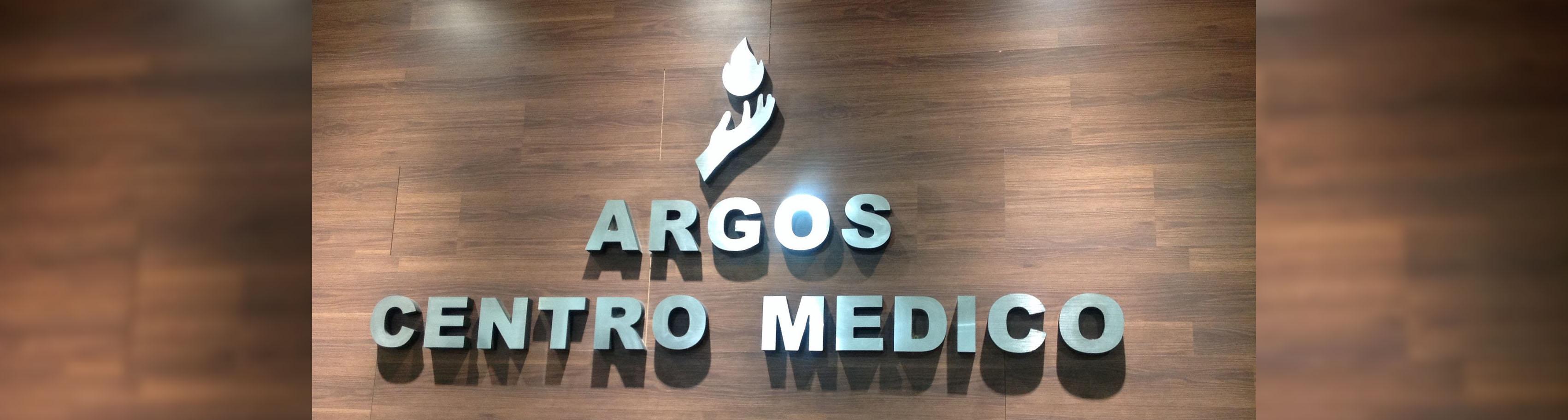Sumamos nuestro servicio de atención de Cardiología Integral en el Centro Médico ARGOS